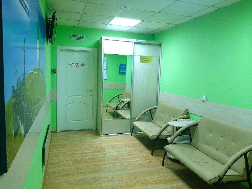 Наркологическая клиника реабилитационный центр екатеринбург вывод из запоя москва stop alko